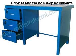 работна маса от желязо, метал